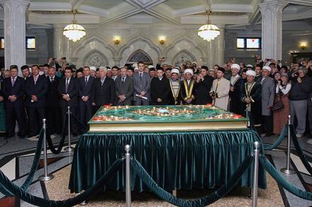 власть, удаться, ограничить, исламский