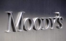 Moody's понизило рейтинг России до спекулятивного