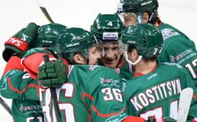 В Кубке Гагарина «Ак Барс» сыграет с «Автомобилистом»