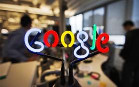 Google пересмотрит структуру европейского бизнеса