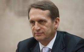 Спикер Госдумы посетит с рабочим визитом Армению