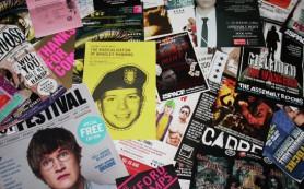 Международный театральный фестиваль Фриндж впервые приезжает в Москву