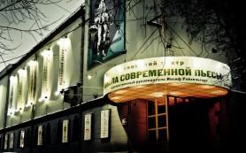 Лауреатов конкурса русскоязычной драматургии наградят в среду в Москве