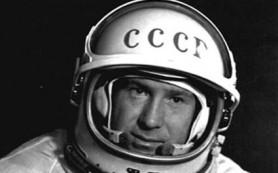 Алексей Леонов — первый космический пешеход