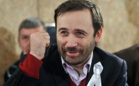 Генпрокуратура подозревает Пономарева в растрате