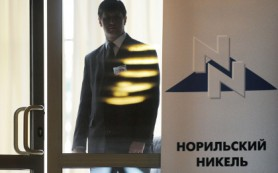 «Норникель» получил право разработки Масловского месторождения