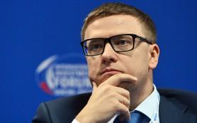 Совет директоров «Башнефти» возглавил первый замглавы Минэнерго