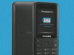 Неиссякаемый источник энергии Philips Xenium E180