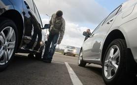 Автодилеры предложили запретить продажу подержанных авто с рук