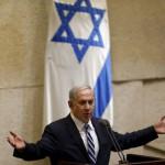 В Израиле приняло присягу новое правительство