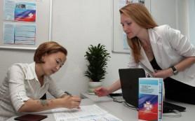 ФФОМС разрабатывает документ, регулирующий обязательное медстрахование
