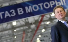 «Газпром» наберет кадры через открытый портал Роструда