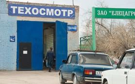 В Госдуме раскритиковали идею об обязательном ТО перед продажей машин