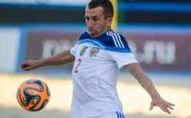Сборная России по пляжному футболу сыграет в Евролиге без четырех чемпионов мира