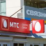 МТС откажется от услуг «Связного»