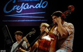 В Сочи начался музыкальный фестиваль Crescendo