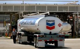Chevron объявила о прекращении деятельности на Украине