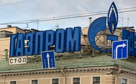 В «Газпроме» задумались о пересмотре конфигурации «Турецкого потока»