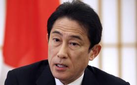 СМИ: Глава МИД Японии Фумио Кисида приедет в Москв