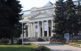 Пушкинский музей представил приобретения графики за последние пять лет
