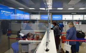«Аэрофлот» приостановил продажу билетов на Украину с вылетом после 25 октября