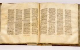 Старейшая в мире Библия оцифрована и опубликована в интернете