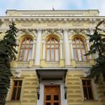 Банк России 24 ноября выпускает в обращение три новые монеты