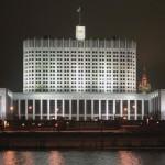 Ряд госкомпаний будут публично отчитываться о финансовой деятельности