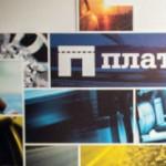 Система «Платон» собрала с грузоперевозчиков 200 миллионов рублей за пять дней