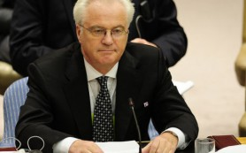 Чуркин хотел бы видеть женщину на посту генсека ООН