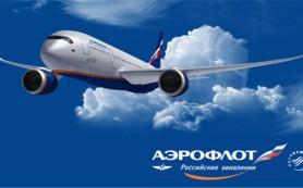 «Аэрофлот» снизил тарифы на внутренние рейсы