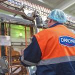 Danone объявила о закрытии двух заводов в России