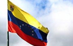 Армия Венесуэлы выступила в поддержку действующего президента Мадуро