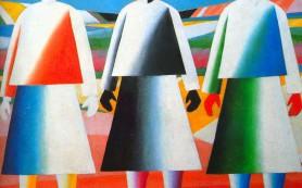 В Вене открылась выставка «Русский авангард: от Шагала до Малевича»