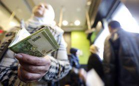 Россия и Сирия задумались о создании совместного банка