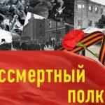 """""""Бессмертный полк"""" прошел по улицам Белграда под громогласное """"Ура!"""""""
