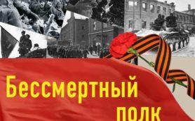 «Бессмертный полк» прошел по улицам Белграда под громогласное «Ура!»