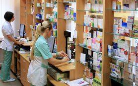 «Дочка» Ростеха подписала ряд соглашений о производстве лекарств в России