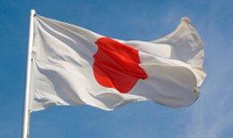Власти Японии развернут ракетные установки для защиты спорных островов