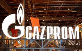 «Газпром» создал в Берлине новую компанию по продаже газа на заправках