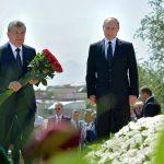 Путин выразил соболезнования семье Ислама Каримова