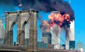 Обама запретил близким жертв терактов 11 сентября подавать в суд на Эр-Рияд