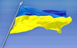 МИД Украины заявил о подготовке нового иска против России