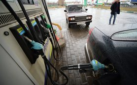 ФАС заявила о сдерживании цен на бензин в случае их роста