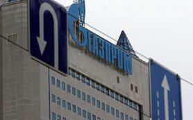 Верховный суд Украины отказался рассматривать жалобу «Газпрома»
