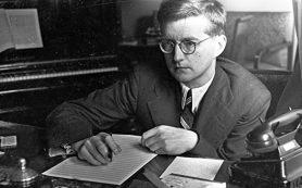 Большой театр посвящает 110-летию Шостаковича Фестиваль камерной музыки