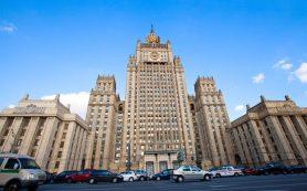 МИД РФ обратился с призывом к мировым СМИ