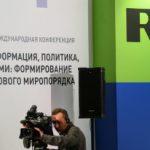 Совфед предложил заблокировать счета BBC в России