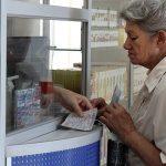 Почему пропадают дешевые лекарства и нужно ли их возвращать