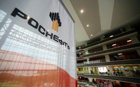 «Роснефть» увеличила долю на мировом рынке благодаря покупке «Башнефти»